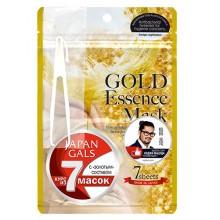 JAPAN GALS GOLD Essence Mask - Набор масок для лица с ЗОЛОТОМ 7шт