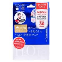 JAPAN GALS Nano Collagen & Hydrogen Water MASK - Набор тканевых масок с НАНО-КОЛЛАГЕНОМ и ВОДОРОДНОЙ ВОДОЙ 30шт