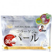 JAPAN GALS NATURAL PEARL MASK - Набор масок с ЭКСТРАКТОМ ЖЕМЧУГА 30шт