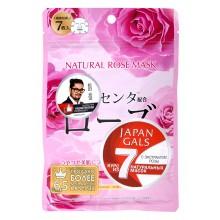 JAPAN GALS Natural Rose Mask - Курс масок для лица с ЭКСТРАКТОМ РОЗЫ 7шт
