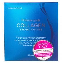 JAPAN GALS Premium grade COLLAGEN - Патчи для глаз гидрогелевые с КОЛЛАГЕНОМ 6 пар