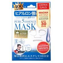 JAPAN GALS Pure 5 Essence MASK - Набор масок с ГИАЛУРОНОВОЙ КИСЛОТОЙ 30шт