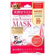 JAPAN GALS Pure 5 Essence MASK - Набор масок с КЕРАМИДАМИ 30шт