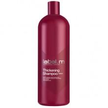 label.m Thickening Shampoo - Шампунь для Объёма 1000мл