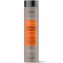 LAKME TEKNIA NEW! COLOR REFRESH SAFFRON COPPER SHAMPOO - Шампунь для обновления цвета медных оттенков волос 300мл