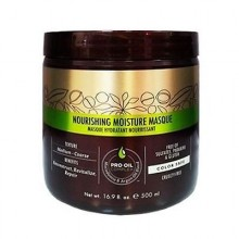 Macadamia Professional natural oil Nourishing Moisture Masque - Питательная увлажняющая маска 500 мл.