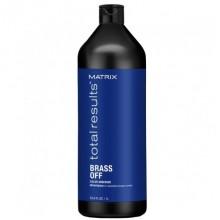 MATRIX total resalts™ BRASS OFF Shampoo - Шампунь для нейтрализации желтизны у блондинок 1000мл