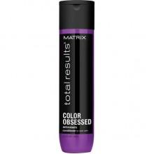 MATRIX total resalts™ COLOR OBSESSED Conditioner - Кондиционер для защиты цвета окрашенных волос 300мл