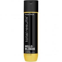 MATRIX total resalts™ HELLO BLONDE Conditioner - Кондиционер для светлых волос с экстрактом ромашки 300мл