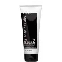 MATRIX total resalts™ THE RE-BOND Pre-Conditioner - Пре-кондиционер для экстремального восстановления волос Шаг 2, 200мл