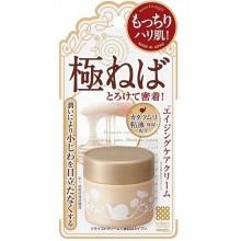 Meishoku Remoist Cream Escargot - Крем для сухой кожи лица с экстрактом Слизи Улиток 30гр