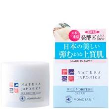 Momotani Natura Japonica Rice Moisture Cream - Крем для лица Увлажняющий с Экстрактом Риса 48гр