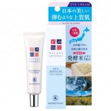 Momotani Natura Japonica Rice Moisture Eye Cream - Крем для кожи вокруг глаз Увлажняющий с Экстрактом Риса 20гр