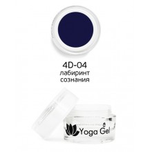 nano professional 4D Yoga Gel - Гель-дизайн 4D-04 лабиринт сознания 6мл