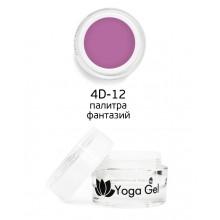 nano professional 4D Yoga Gel - Гель-дизайн 4D-12 палитра фантазий 6мл