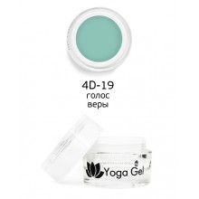 nano professional 4D Yoga Gel - Гель-дизайн 4D-19 голос веры 6мл