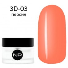 nano professional Gel - Гель цветной 3D-03 персик 5мл