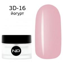 nano professional Gel - Гель цветной 3D-16 йогурт 5мл