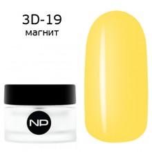 nano professional Gel - Гель цветной 3D-19 магнит 5мл