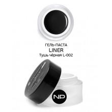nano professional Liner - Гель-паста L-002 тушь черная 5мл