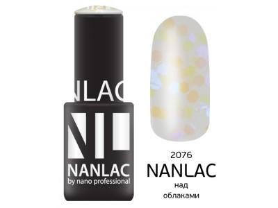 nano professional NANLAC - Гель-лак Эффекты NL 2076 над облаками 6мл