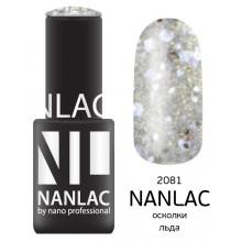 nano professional NANLAC - Гель-лак Эффекты NL 2081 осколки льда 6мл
