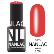 nano professional NANLAC - Гель-лак Эмаль NL 1003 огонь и лед 6мл