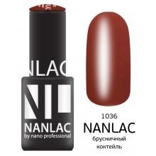 nano professional NANLAC - Гель-лак Эмаль NL 1036 брусничный коктейль 6мл