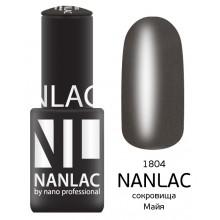 nano professional NANLAC - Гель-лак Эмаль NL 1804 сокровища Майя 6мл