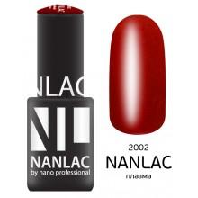 nano professional NANLAC - Гель-лак Эмаль NL 2002 плазма 6мл