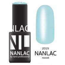 nano professional NANLAC - Гель-лак Эмаль NL 2015 покой 6мл