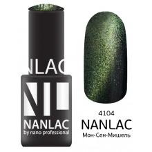 nano professional NANLAC - Гель-лак кошачий взгляд NL 4104 Мон-Сен-Мишель 6мл