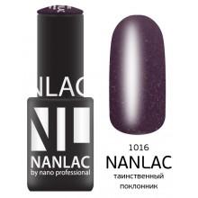 nano professional NANLAC - Гель-лак Мерцающая эмаль NL 1016 таинственный поклонник 6мл