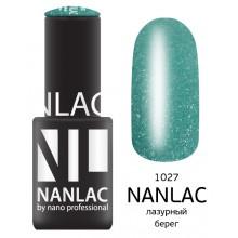 nano professional NANLAC - Гель-лак Мерцающая эмаль NL 1027 лазурный берег 6мл