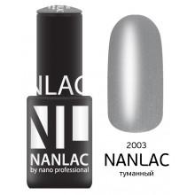 nano professional NANLAC - Гель-лак Мерцающая эмаль NL 2003 туманный 6мл