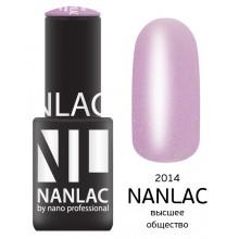 nano professional NANLAC - Гель-лак Мерцающая эмаль NL 2014 высшее общество 6мл