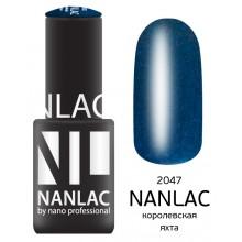 nano professional NANLAC - Гель-лак Мерцающая эмаль NL 2047 королевская яхта 6мл