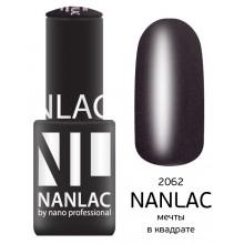 nano professional NANLAC - Гель-лак Мерцающая эмаль NL 2062 мечты в квадрате 6мл