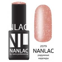 nano professional NANLAC - Гель-лак Мерцающая эмаль NL 2079 радужные надежды 6мл