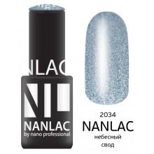 nano professional NANLAC - Гель-лак Металлик NL 2034 небесный свод 6мл