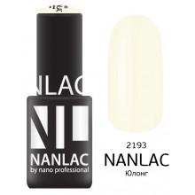 nano professional NANLAC - Гель-лак NL 2193 Юлонг 6мл