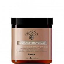 Nook MAGIC ARGANOIL DISCIPLINE INTENSIVE MASK - Интенсивная маска для ухода за непослушными волосами 250мл