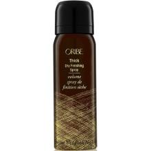 "ORIBE Thick Dry Finishing spray - Уплотняющий Сухой Спрей ""Экстремальный Объем"" 75мл"