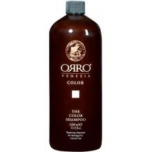 ORRO COLOR Shampoo - Шампунь для окрашенных волос 1000мл