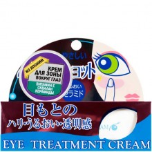 ROLAND Eye Treatment Cream - Крем для ухода за кожей вокруг глаз с ВИТАМИНОМ Е и ЦЕРАМИДАМИ 20гр
