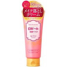 ROSETTE Foam for washing and removing makeup - Пенка для умывания и снятия макияжа 180гр